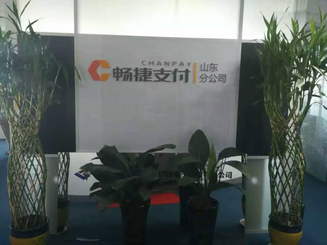 济南安汇电子科技有限公司