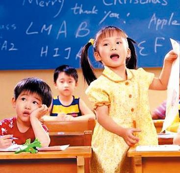 金太阳教育加盟