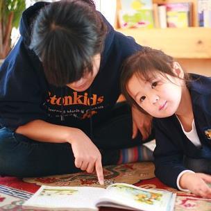 小哈佛双语幼儿园加盟图片