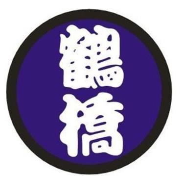 鹤qiao烤rou