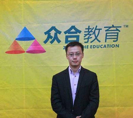 眾合教育誠邀加盟