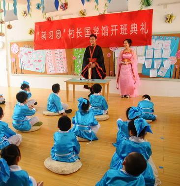 国学幼儿园加盟