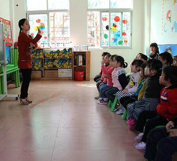 金摇篮幼儿园