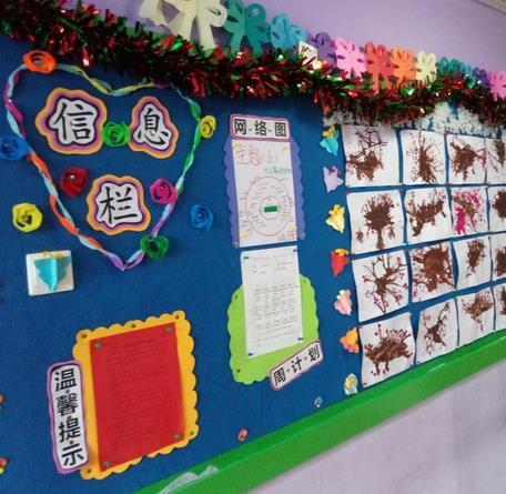 雅思贝尔幼儿园加盟图片