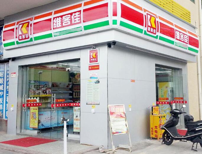 如何开超市便利店 便利店经营技巧