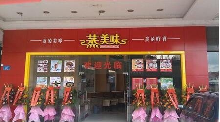 中式快餐连锁店排行榜