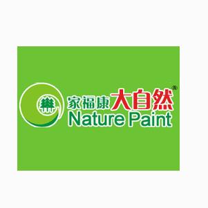 大自然油漆
