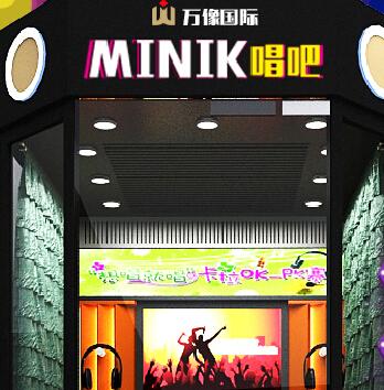 MINIK唱吧