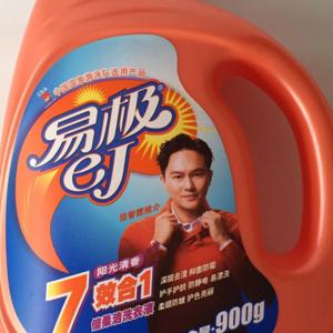 易極洗衣液