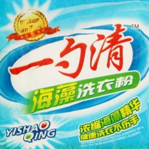 科浪洗衣粉