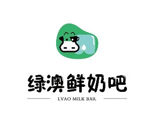 lvao鲜奶吧