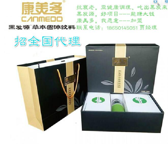 西宝生物科技(上海)股份有限公司加盟图片