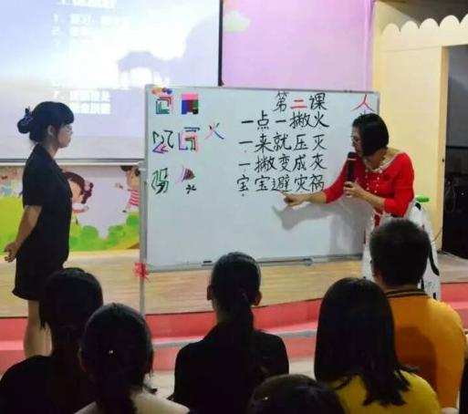弘正教育园加盟图片