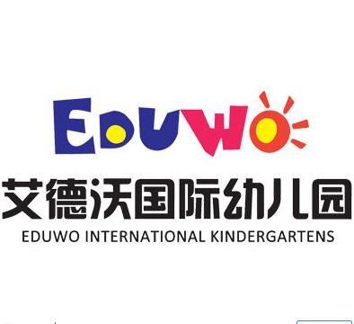 艾德沃幼儿园诚邀加盟