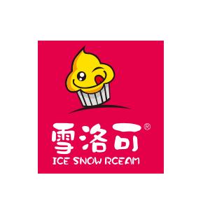 雪洛可冰淇淋