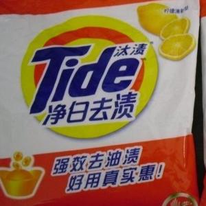 爱敬洗衣粉