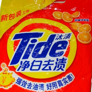 白霸洗衣粉