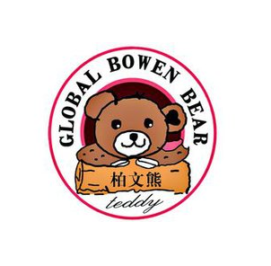 柏文熊诚邀加盟