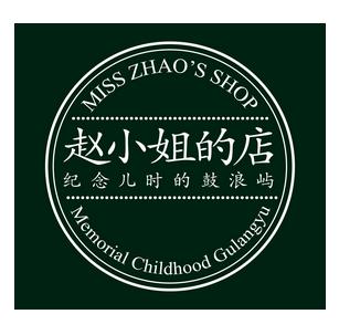 赵小姐的店