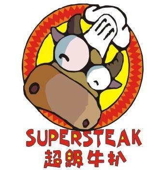 超级牛扒加盟