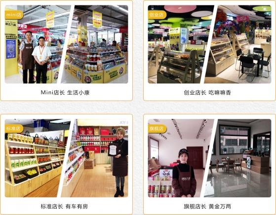 康达九洲五谷杂粮加盟店