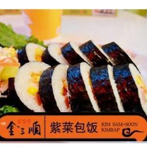 三順紫菜包飯