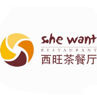 西旺港式茶餐厅