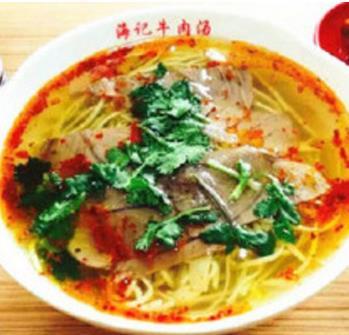海記牛肉湯