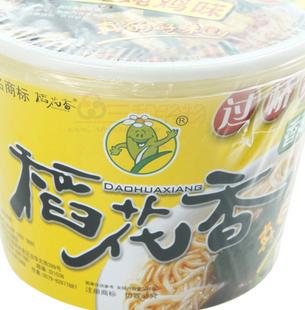 稻花香米线加盟图片