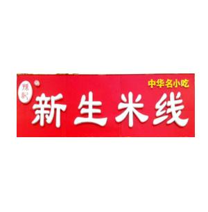 新生米线诚邀加盟