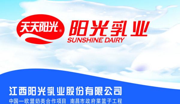 天天阳光鲜奶加meng