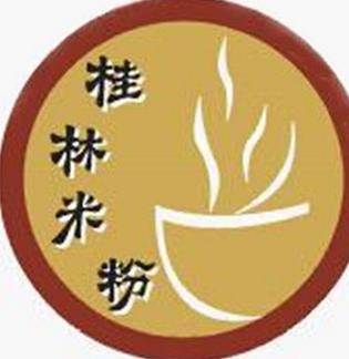 新旺桂林米粉