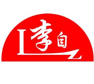 李自板栗加盟