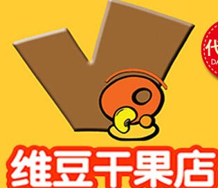 维豆干果加盟