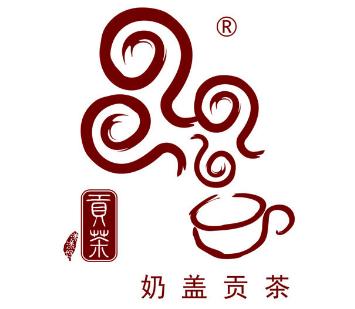 奶盖贡茶加盟