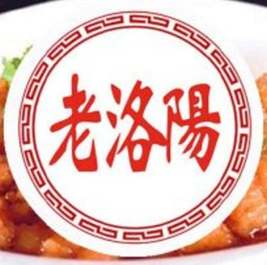 老洛阳面馆诚邀加盟