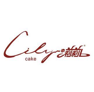 莉莉蛋糕诚邀加盟