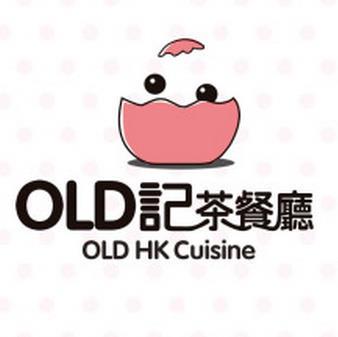 old记茶餐厅诚邀加盟