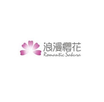 浪漫樱花寿司加盟