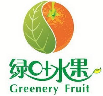 绿叶水果连锁店
