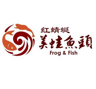 红蜻蜓鱼头火锅诚邀加盟
