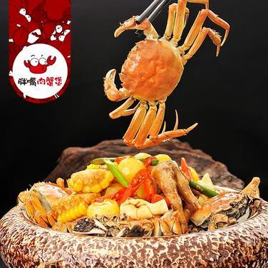胖嘴肉蟹煲加盟图片