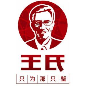 王氏阳澄湖大闸蟹