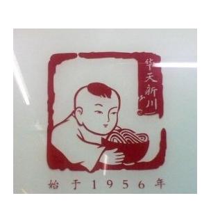 华天新川面馆加盟