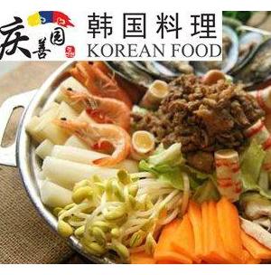 庆善园韩国料理
