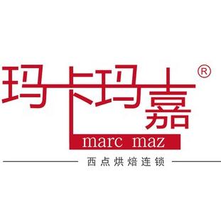 玛卡玛嘉诚邀加盟