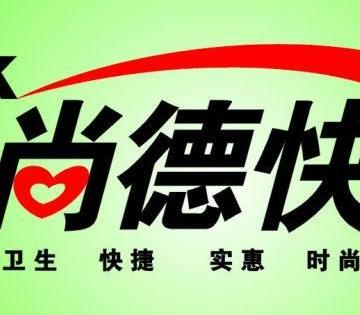 尚德(de)快(kuai)瀏陽蒸(zheng)菜