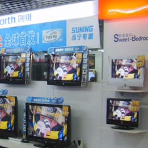 苏宁电器加盟图片