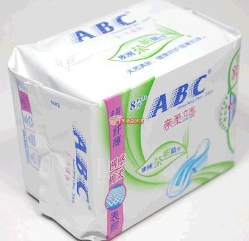 abc卫生巾加盟图片