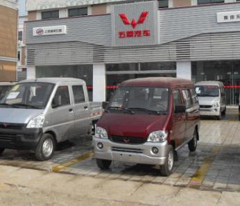 五菱汽车加盟图片